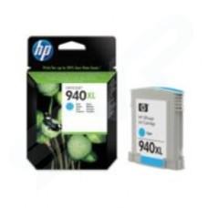 HP 940XL Cyan (Yield 1400 Pages) Officejet Ink Cartridge for Officejet Pro 8000 Officejet Pro 8500 All-in-One