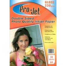 Projet 220gsm A4 Double Sided Gloss Photo Paper - 20 Sheets Pack