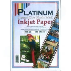 Platinum A4 160GSM Gloss Inkjet Photo Paper 20 pack